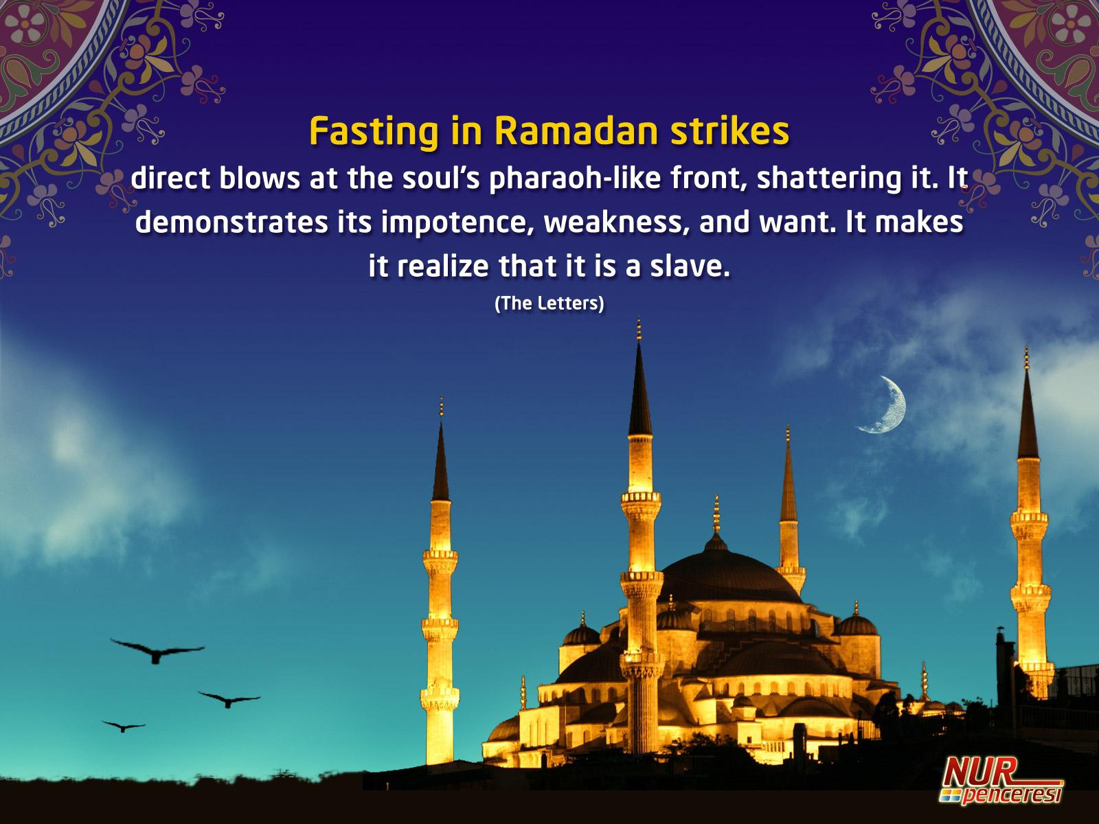 Ramadan start Tomorrow – Piece Of Islam