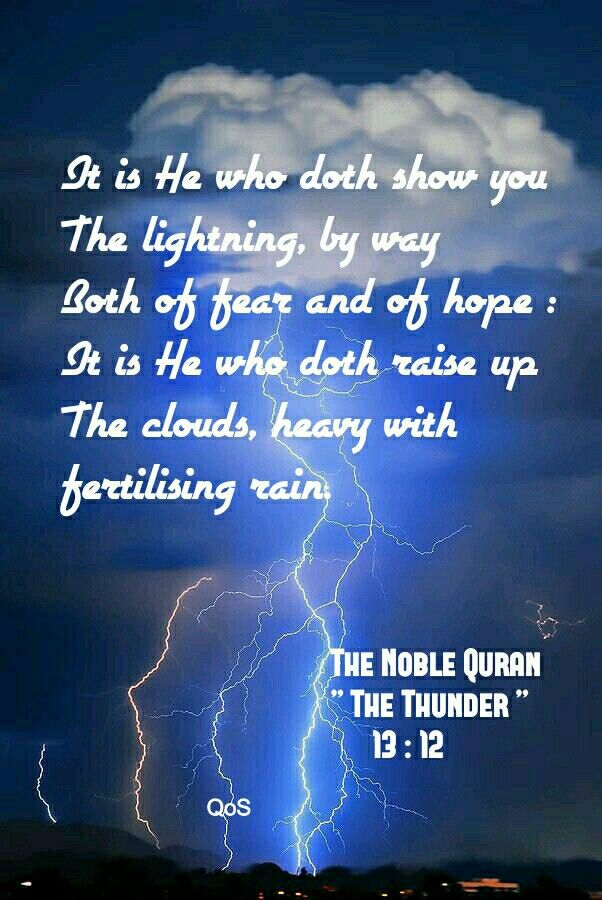 Thunder (lighting Storm) Quotes